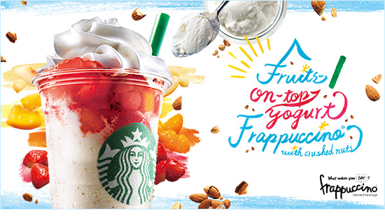 Fruits-on-top-ヨーグルト Frappuccino®