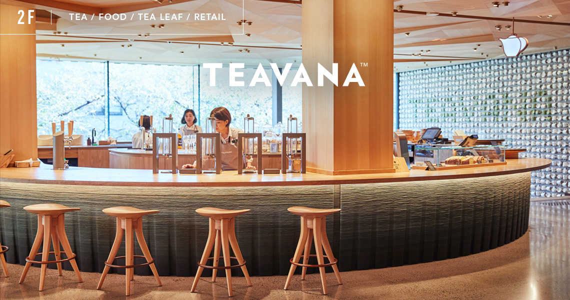 2F TEA / FOOD / TEA LEAF / RETAIL TEAVANA™
