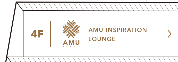 4F AMU INSPIRATION LOUNGE