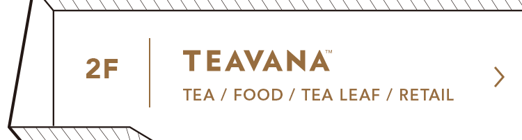 2F TEA / FOOD / TEA LEAF / RETAIL