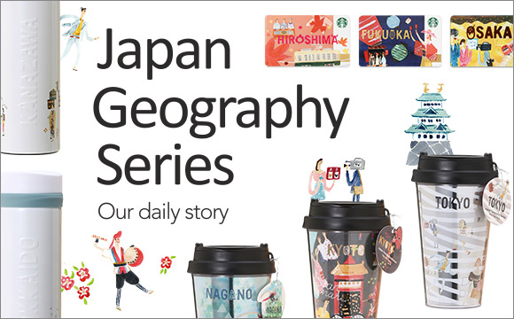 Japan Geography Series