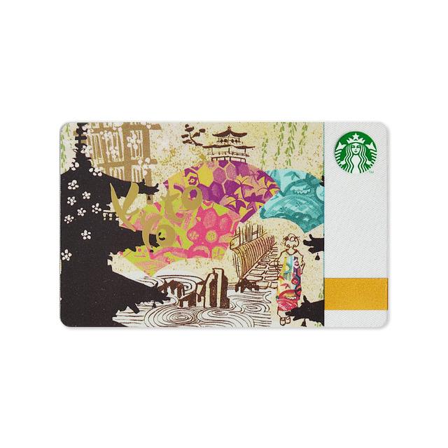 スターバックス カード シティ京都