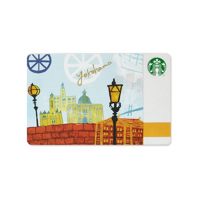 スターバックス カード シティ横浜