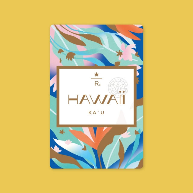 ハワイ カウ