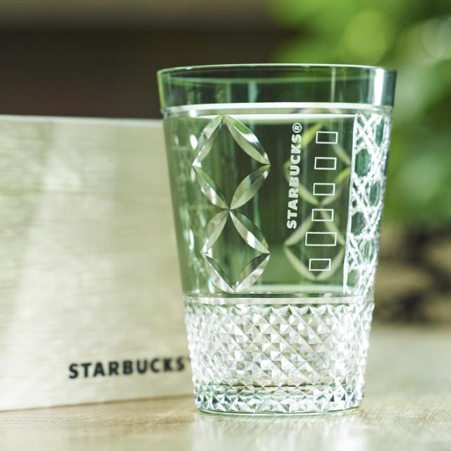 [JIMOTO made series]スターバックス アイスコーヒーグラス