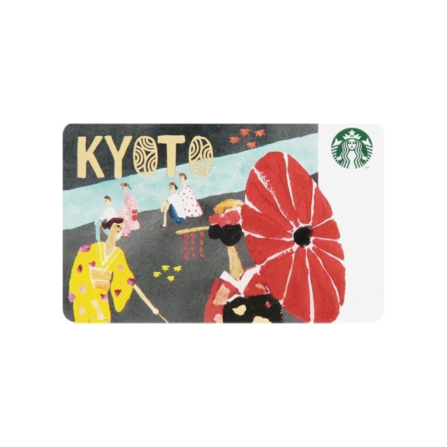 スターバックス カード シティ 京都