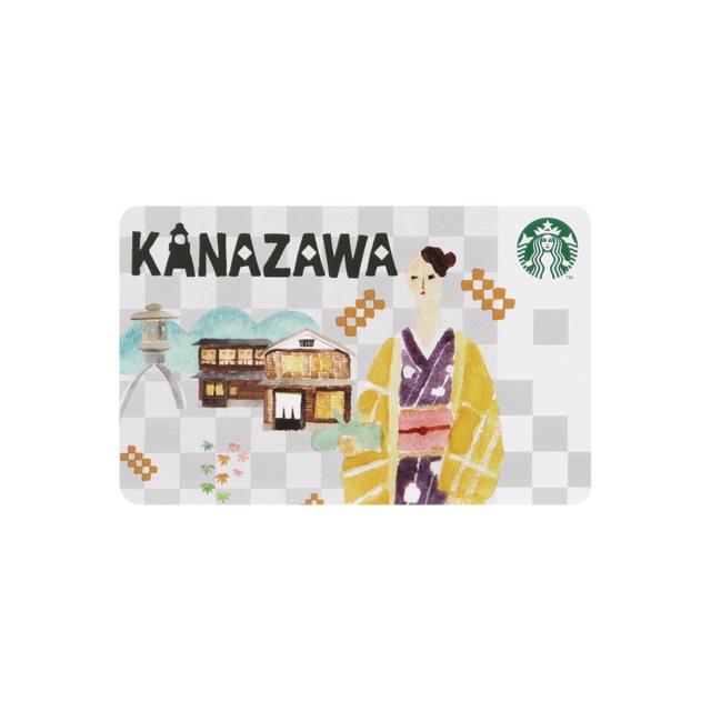スターバックス カード シティ 金沢