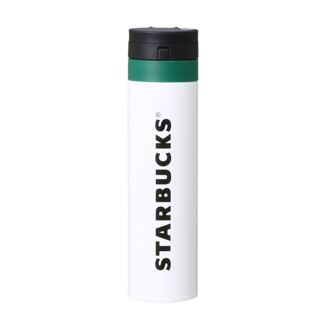 ワンタッチステンレスボトルホワイト 450ml