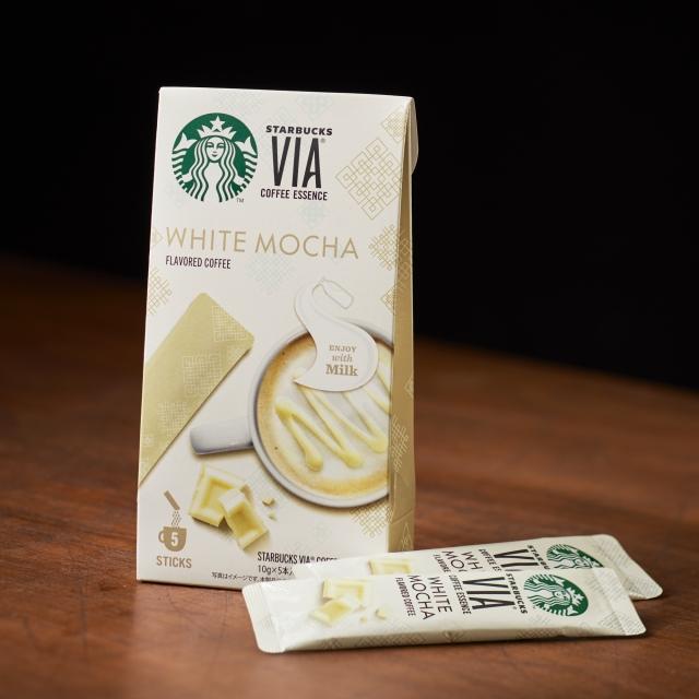 スターバックス ヴィア® コーヒーエッセンス ホワイト モカ