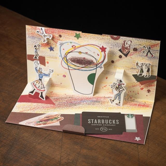 スターバックス カード ギフト コーヒーサーカス サインボード (入金済み)