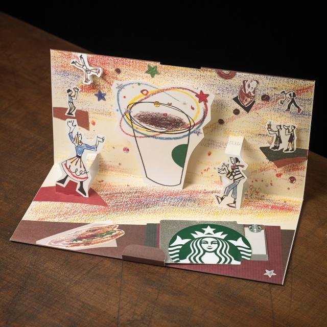スターバックス カード ギフト コーヒーサーカス メタリック サイレン (入金済み)