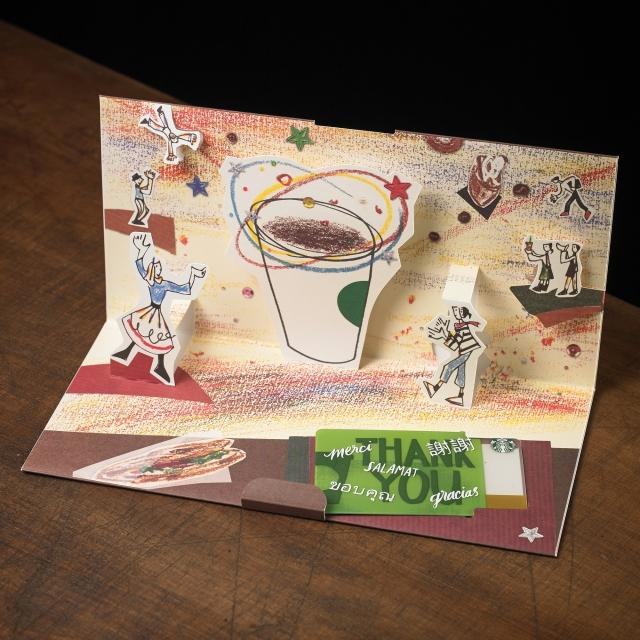 スターバックス カード ギフト コーヒーサーカス Thank you (入金済み)