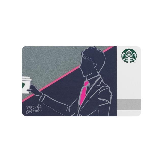 スターバックス カード To You