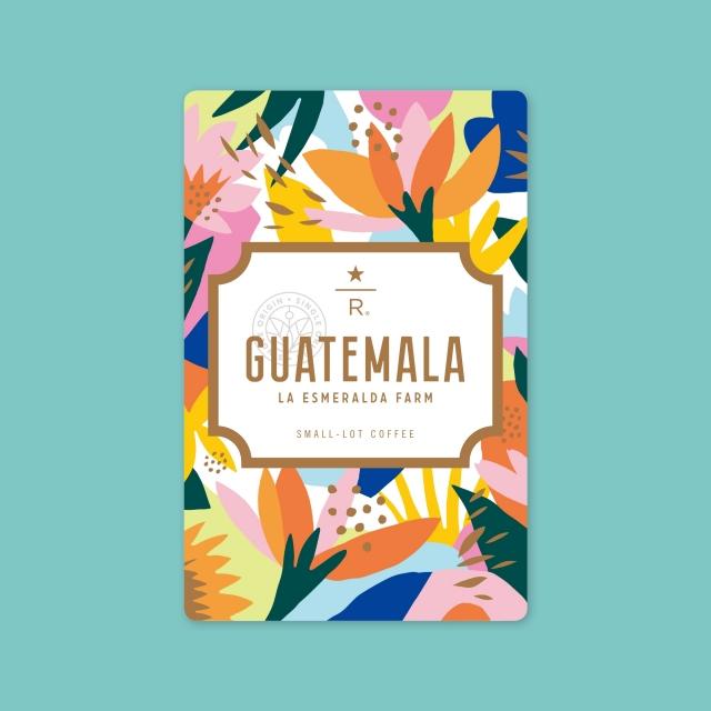 グアテマラ ラ エスメラルダ