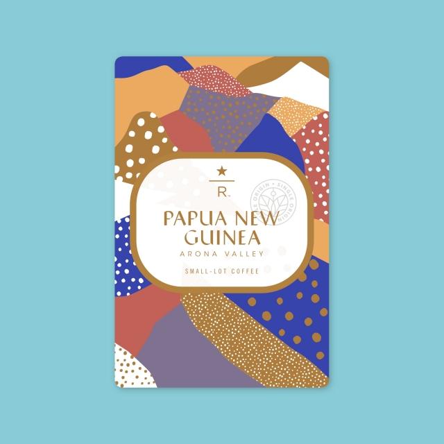 パプアニューギニア アローナ バレー