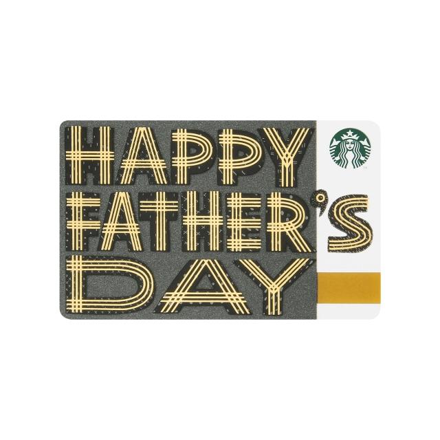 スターバックス カード Happy Father's Day