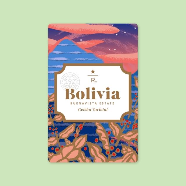 ボリビア ブエナビスタ エステート
