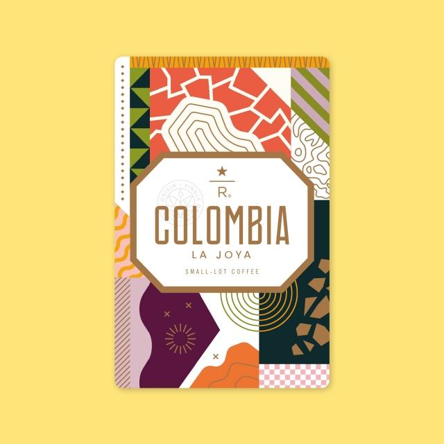 コロンビア ラ ホヤ