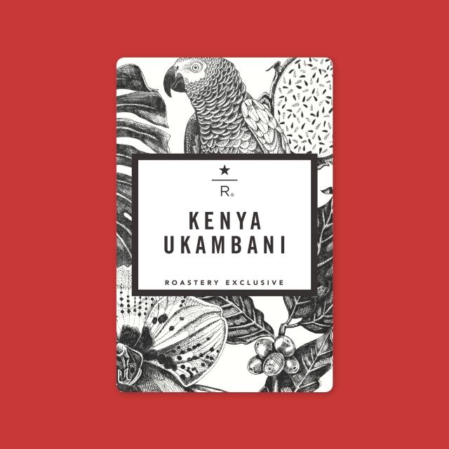ケニア ウカンバニ