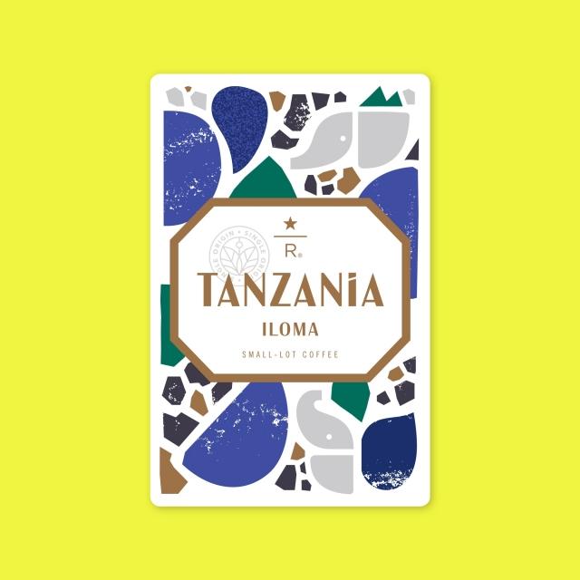 タンザニア イロマ