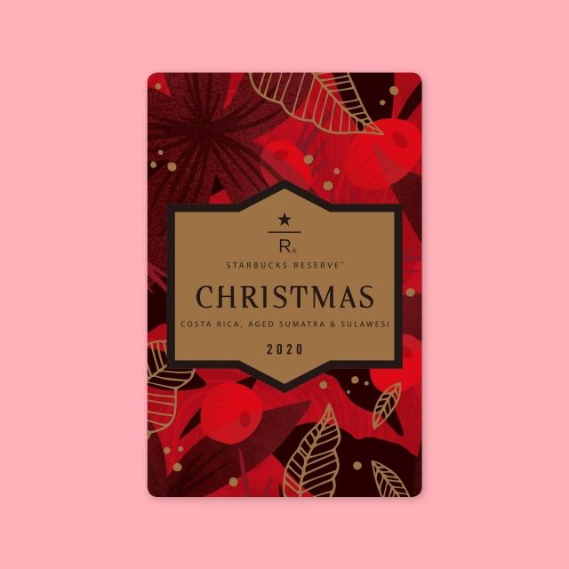 スターバックス リザーブ® クリスマス 2019