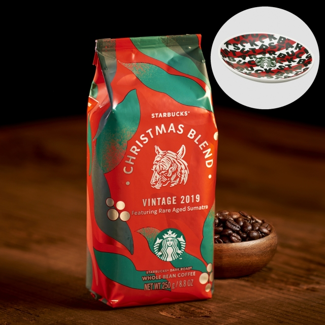 スターバックス® クリスマス ブレンド [Whole Bean(豆)] (丸小皿付)