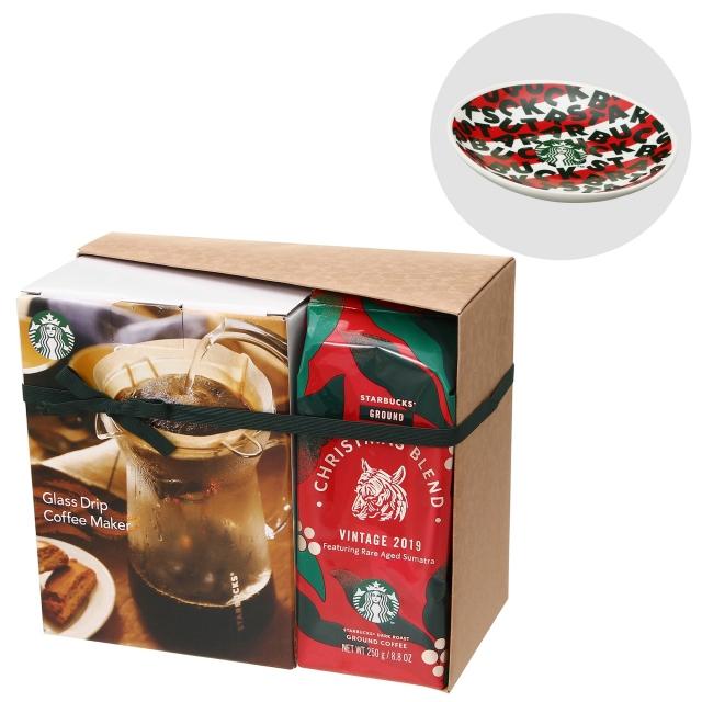 スターバックス® クリスマス ブレンド [中挽き(粉)] & グラスドリップメーカー セット (丸小皿付)
