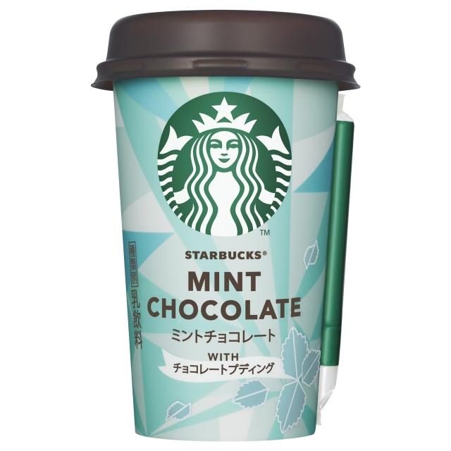 スターバックス® ミントチョコレート WITH チョコレートプディング