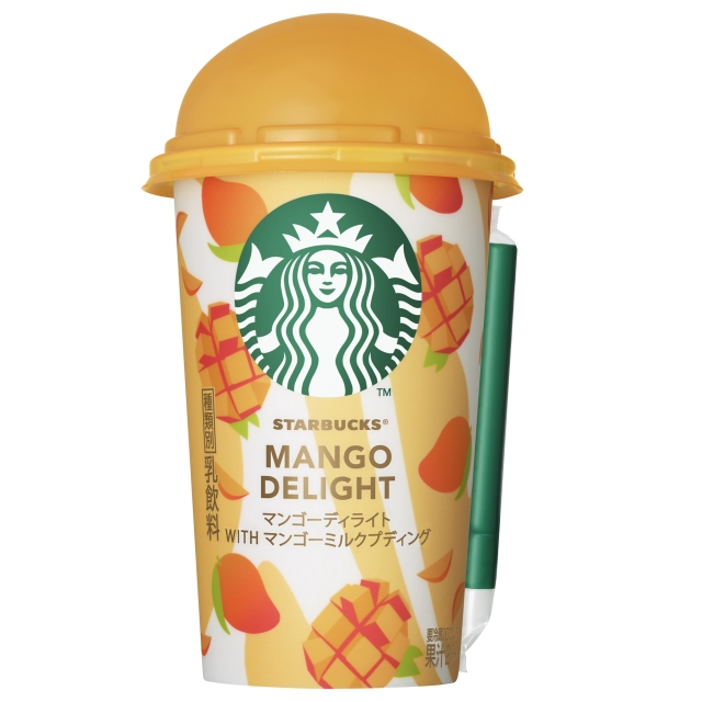 スターバックス® マンゴーディライト WITH マンゴーミルクプディング
