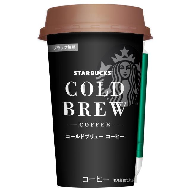スターバックス® コールドブリュー コーヒー