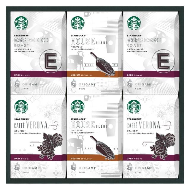 スターバックス オリガミ® パーソナルドリップ® コーヒー ギフト SB-50S
