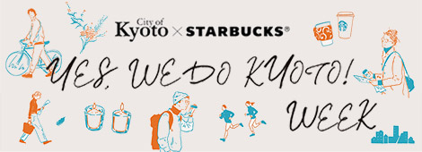 City of Kyoto × STARBUCKS®