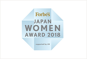 FORBES JAPAN WOMEN AWARD 2018