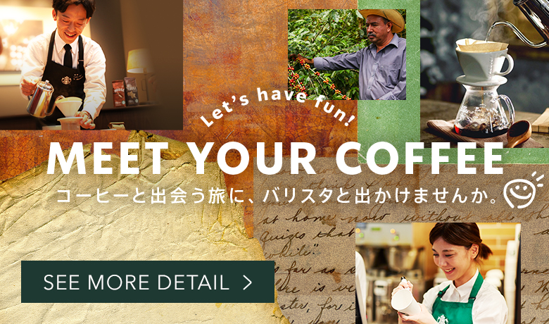 Let's have fun! MEET YOUR COFFEE コーヒーと出会う旅に、バリスタと出かけませんか。 SEE MORE DETAIL