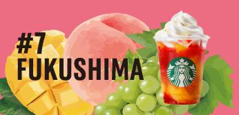 #7 FUKUSHIMA
